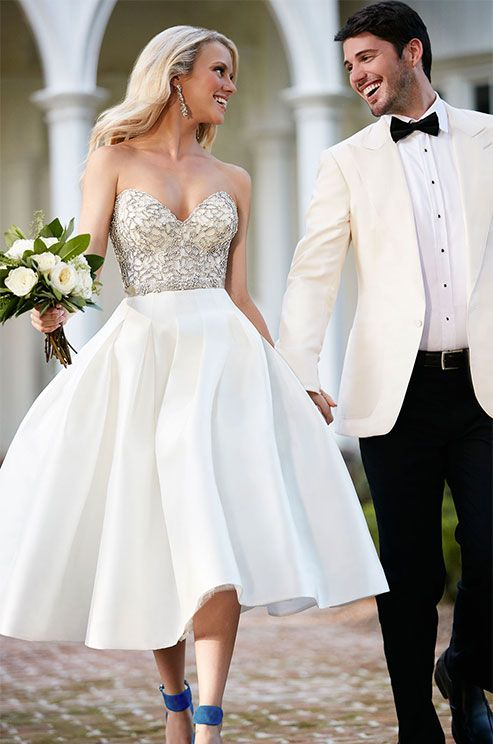 Choosing A Wedding Reception Dress